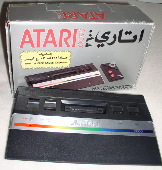 normal_Atari_2600_VCS_Jr_long_rainbow.jp