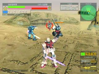 Mobile Suit Gundam: Federation v  Zeon - Digital Press Online